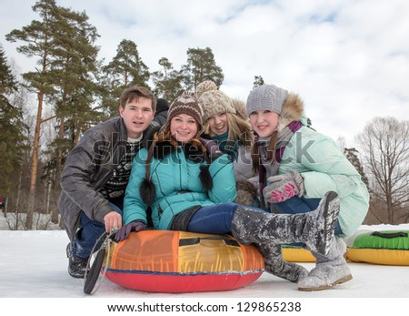 The group of youth is photographed - stock photo