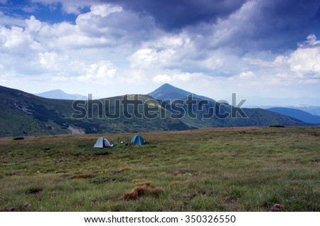 The highest mountain of Ukraine Hoverla 2061 m. Chornogora ridge, Ukraine.