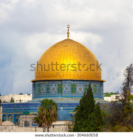 The mousque of Al-aqsa (Dome of the Rock), Jerusalem - stock photo