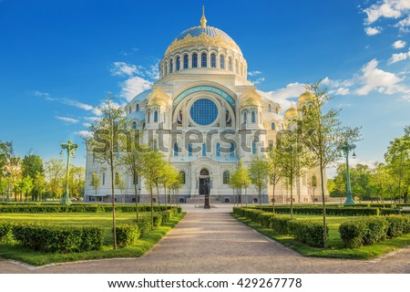 The Naval cathedral of Saint Nicholas in Kronstadt on the north side, Russia