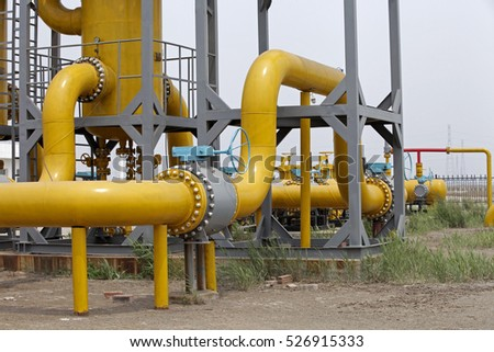 the oil pipe