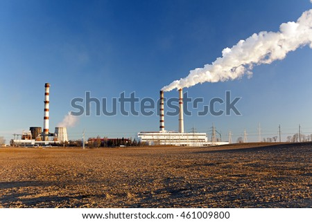 the power plant with columns photographed by a close up. Belarus