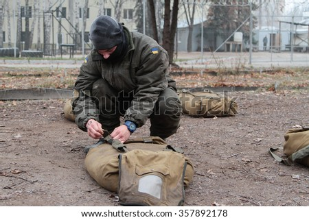 "28-11-2015 The regiment of the National Guard of Ukraine ""Azov"" is conducting the admission tests for its recruits. Kyiv, Ukraine"