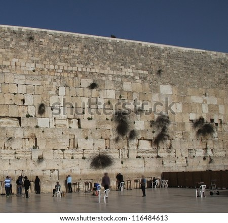 The Western Wall, Jerusalem . Persons is not recognizable (blur)