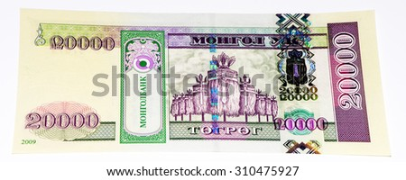 20000 togrog bank note. Togrog is the national currency of Mongolia