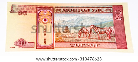 20 togrog bank note. Togrog is the national currency of Mongolia