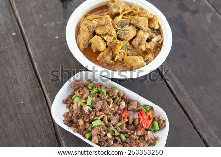Traditional Southern thai food. - stock photo