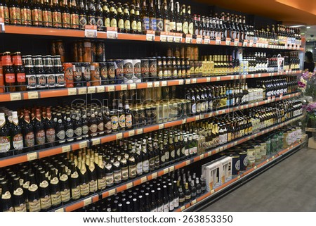 2014 Ukraine, Kiev, silpo, showcase of beer products in the supermarket,2014 Ukraine, Kiev, silpo, editorial - stock photo