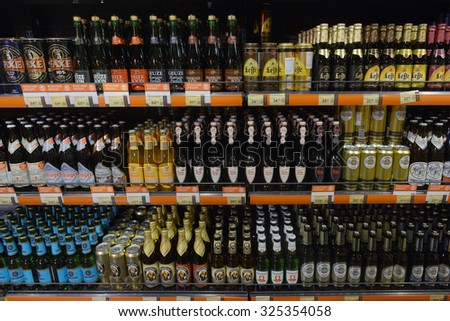 2015 Ukraine, Kiev, silpo, showcase of beer products in the supermarket,2015 Ukraine, Kiev, silpo, editorial - stock photo