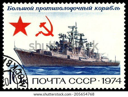 USSR- CIRCA 1974: a stamp printed by USSR, shows  soviet  warships Antisubmarine  Cruiser, circa1974 - stock photo