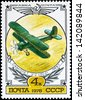 USSR - CIRCA 1978 A stamp printed in the USSR shows old plane U - 2 , series, circa 1978 - stock photo