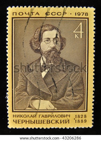 "USSR - CIRCA 1978: A Stamp printed in the USSR shows portrait of the writer and philosopher Nikolai Chernyshevsky, circa 1978. ""The great people of Russia and the World"" series, 100 stamps."