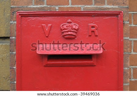 Victorian letterbox closeup - stock photo