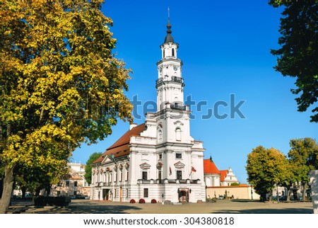 View of City Hall in old town. Kaunas, Lithuania - stock photo