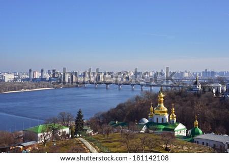 View of Kyiv from Kyiv Pechersk Lavra, Ukraine/View of Kyiv/View of Kyiv from Kyiv Pechersk Lavra, Ukraine - stock photo
