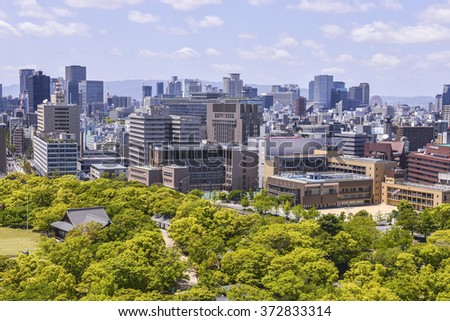 view of the city from Himeji Castle, one of Japan's UNESCO World Heritage Sites  - stock photo