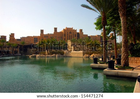 View of the world's first seven stars luxury hotel Burj Al Arab from Souk Madinat Jumeirah. - stock photo