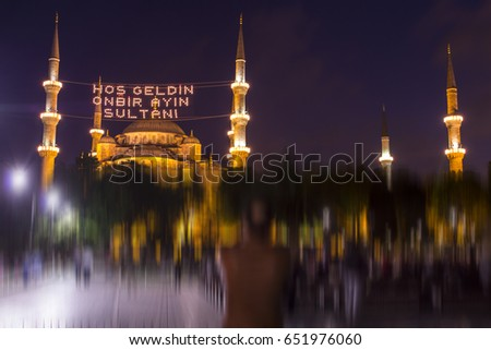 stock-photo--welcome-to-the-sultan-of-el