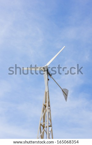 wind turbine  white and sky  - stock photo