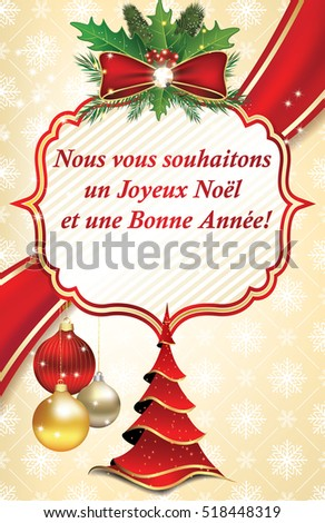 Winter holidays business greeting card french stock illustration winter holidays business greeting card in french language we wish you merry christmas and a m4hsunfo Images