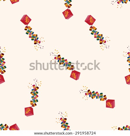 """"""" Wish spring comes"""" Chinese firecrackers , cartoon seamless pattern background - stock photo"""