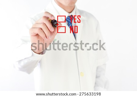 Writing checklist with the options of yes or no on blank screen. - stock photo