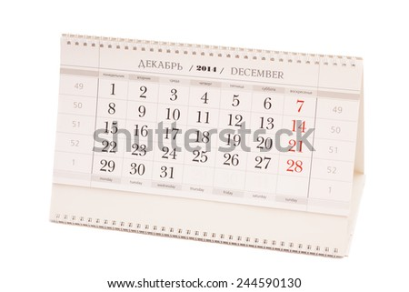 2014 year calendar. December calendar on white background  - stock photo