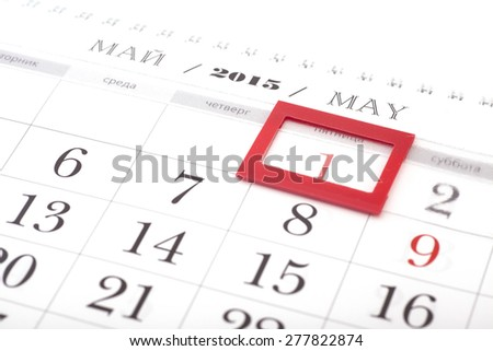 2015 year calendar. May calendar on white background - stock photo