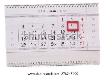 2015 year calendar with the date of May 9 - stock photo