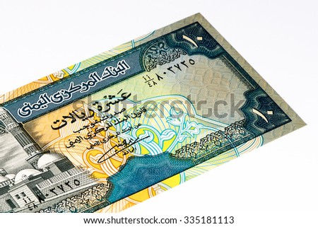 10 Yemeni rial bank note. Rial is the national currency of Yemen