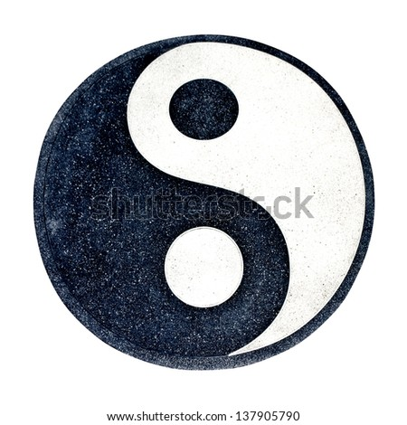 """""""Yin Yang"""" stone decorative on the floor with clipping path - stock photo"""