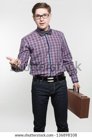 Young the man asks - stock photo