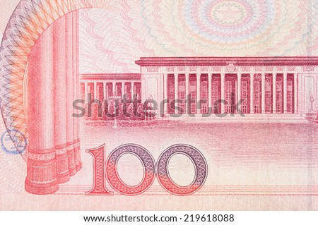 100 Yuan, Chinese money yuan banknote close-up - stock photo
