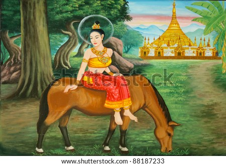 12 Zodiac Art thai painting on wall in temple. - stock photo