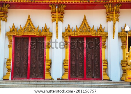A beautiful Buddhist temple with gold in Thailand.
