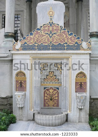 A beautiful fountain decorated with colors and marble at topkaki palace in Istanbul