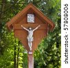 a beautiful holy cross in bavaria germany - stock photo
