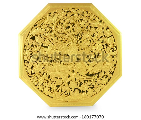 A beautiful moon cake box , the gift for the traditional Chinese mid autumn festival - stock photo
