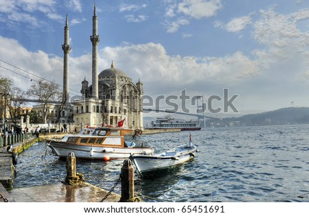 a beautiful view of Ortakoy Mosque and Bosphorus bridge in Istanbul, Turkey - stock photo