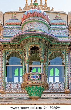 A beautiful window in Udaipur City Palace - stock photo