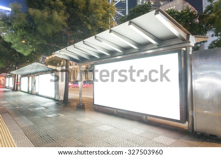 A Big empty blank billboard during night - stock photo
