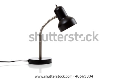 A black desk lamp on a white background