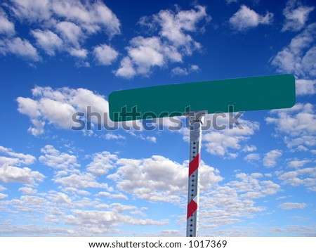a blank street sign for your mesage