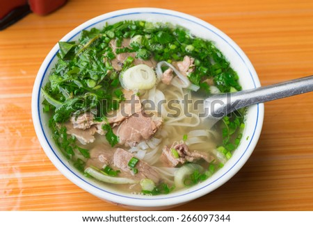 A bowl of Pho in Hanoi - stock photo