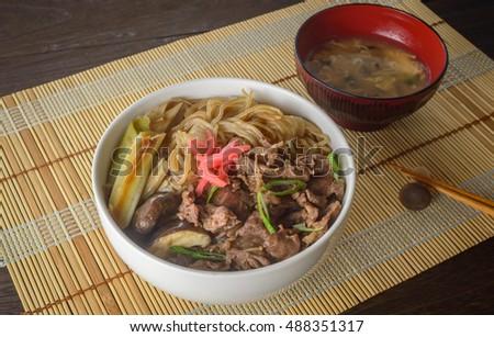 Related Keywords & Suggestions for sukiyaki donburi