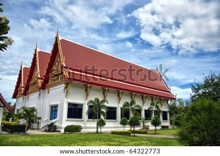 A buddhist temple situated in the city of Hua Hin in Thailand.