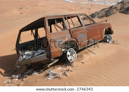 A Burnt Out Case - stock photo
