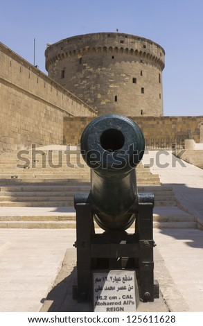 A Cannon located in the Cairo citadel complex with a defensive tower in the background