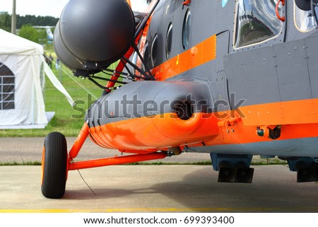 a cargo helicopter on the ground closeup.