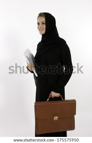 A Cheerful Student Or Teacher On Her Way To Class - stock photo